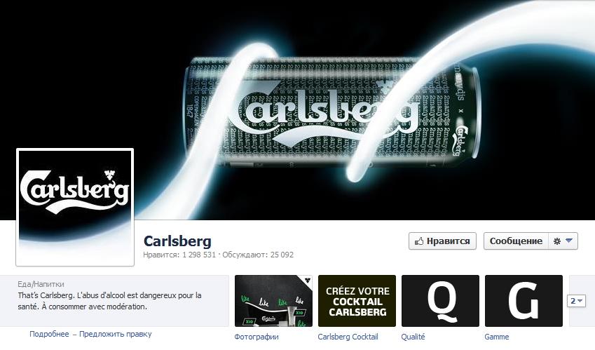 Страница бренда в Фейсбук