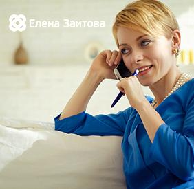 Elena Zaitova